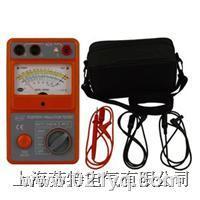 DMG2671P数字绝缘电阻表(兆欧表) DMG2671P