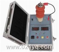 氧化鋅避雷器直流泄露測試儀  MOA-30kV