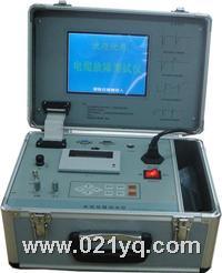 定点仪 DLY-III