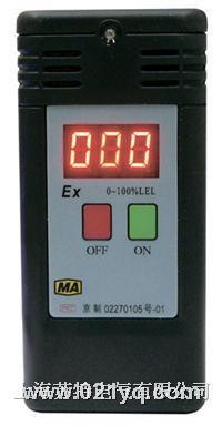 家用型可燃氣體泄漏檢測報警器AJB-II
