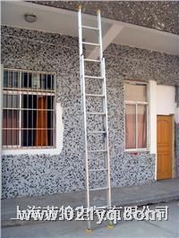 鋁合金二節拉升梯
