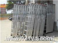 鋁合金人字梯