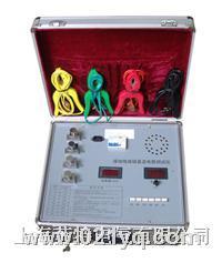BC2540接地线成组直流电阻测试仪