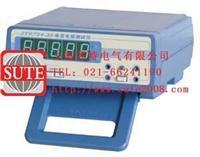 ZY9733-3(小電流)電阻測試儀