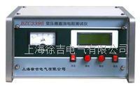 BZC3395变压器直流电阻测试仪 BZC3395