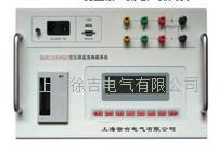 BZC3395D变压器直流电阻测试仪 BZC3395D