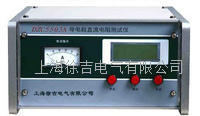 DZC5503A導電鞋直流電阻測試儀 DZC5503A