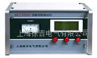 HLC5502回路電阻測試儀 HLC5502