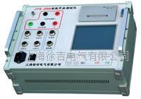JYS-2008智能开关测试仪 JYS-2008