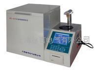 BC-630 水溶性酸测试仪 BC-630