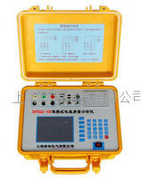 SRDZ-4E便携式电能质量分析仪 SRDZ-4E