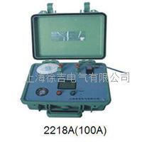 2218A(100A)回路电阻测试仪 2218A(100A)