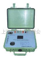 HLZD2218J型地网导通电阻测试仪 HLZD2218J型