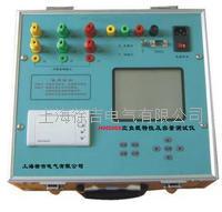 HN5068空负载特性及容量测试仪 HN5068