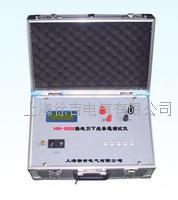 HN-8008接地引下线导通测试仪 HN-8008