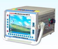 HN5066微机型继电保护测试仪(6个电压、6个电流) HN5066