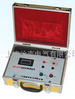 HN-CPT直流电阻测试仪 HN-CPT