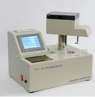 HZ-1全自动石油产品回流法酸值测定仪 HZ-1