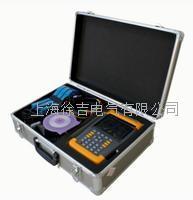HZDJ-S3三相手持式用电检查仪(0.5级) HZDJ-S3