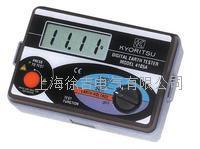 4105A 接地电阻测试仪 4105A