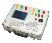 SXSM502变压器损耗线路参数测试仪综合测试仪 SXSM502