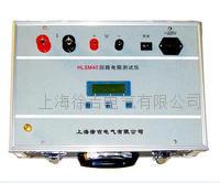 HLSM40回路电阻测试仪 HLSM40