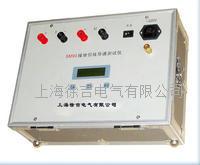 SM90接地引线导通测试仪 SM90