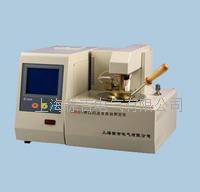 DH501闭口闪点全自动测定仪 DH501
