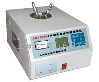 GKY6850全自動絕緣油介損測試儀 GKY6850