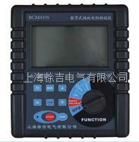 BCM4105数字式接地电阻测试仪 BCM4105