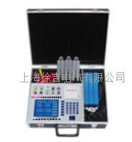 WD-1003三相多功能现场校验仪 WD-1003