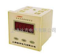 HB9501 互感器切换装置 HB9501