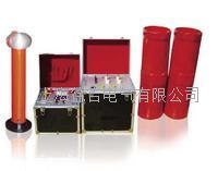 HB-BXZ 系列变频串联谐振试验装置 HB-BXZ 系列