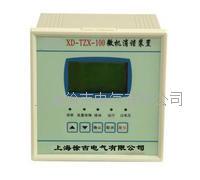 XD-TZX電力鐵磁諧振消除裝置(微機消諧裝置) XD-TZX