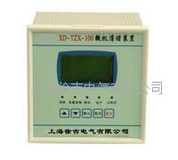 XD-TZX电力铁磁谐振消除装置(微机消谐装置) XD-TZX