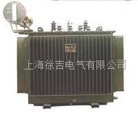 S9系列10KV级低损耗无励磁调压变压器 S9系列10KV
