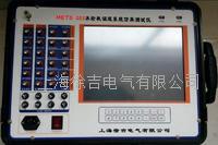 METS-202水轮机调速系统仿真测试仪 METS-202