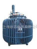 油浸式感应调压器 油浸式感应调压器