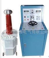 GZ工频高压试验装置 GZ