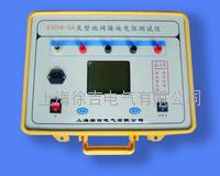 KXDW-5A大型地網接地電阻測試儀   KXDW-5A