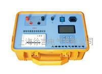 接地導通直流電阻故障測試儀 接地導通直流電阻故障測試儀