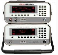 YTC5111高频通道测试仪 YTC5111