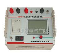KDFZ-A发电机转子交流阻抗测试仪 KDFZ-A