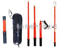 高壓放電棒 高壓放電棒