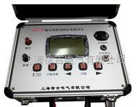 LFC-II 輸電線路故障距離測試儀 LFC-II