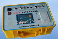 JHKC-B 高壓開關綜合測試儀 JHKC-B