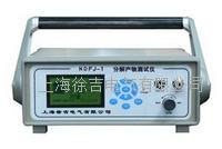 NDFJ-1   SF6分解产物测试仪 NDFJ-1