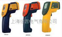 AR852A紅外線測溫儀 AR852A