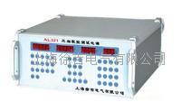AL321 三相程控測試電源 AL321