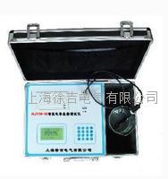 HJYM-III智能电导盐密测试仪 HJYM-III